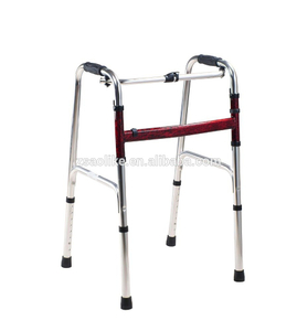 Aluminum folding walker ALK713LN