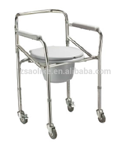 COMM desert Wheelchair (ALK613)